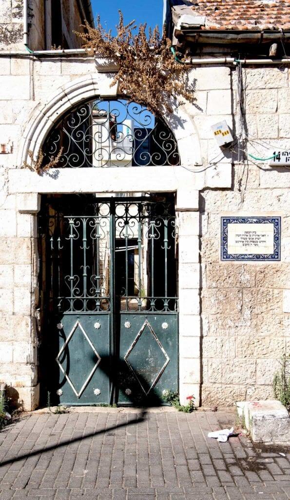 שער לבית הכנסת של אנוסי משהד