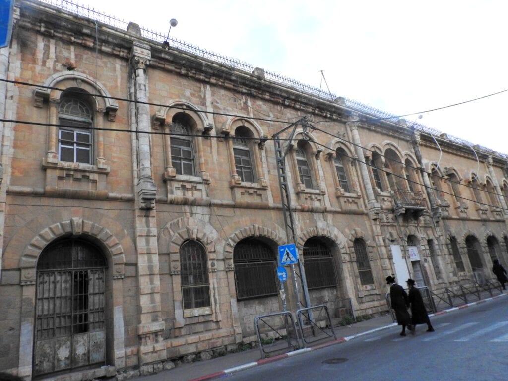 ארמון הבוכרים ירושלים