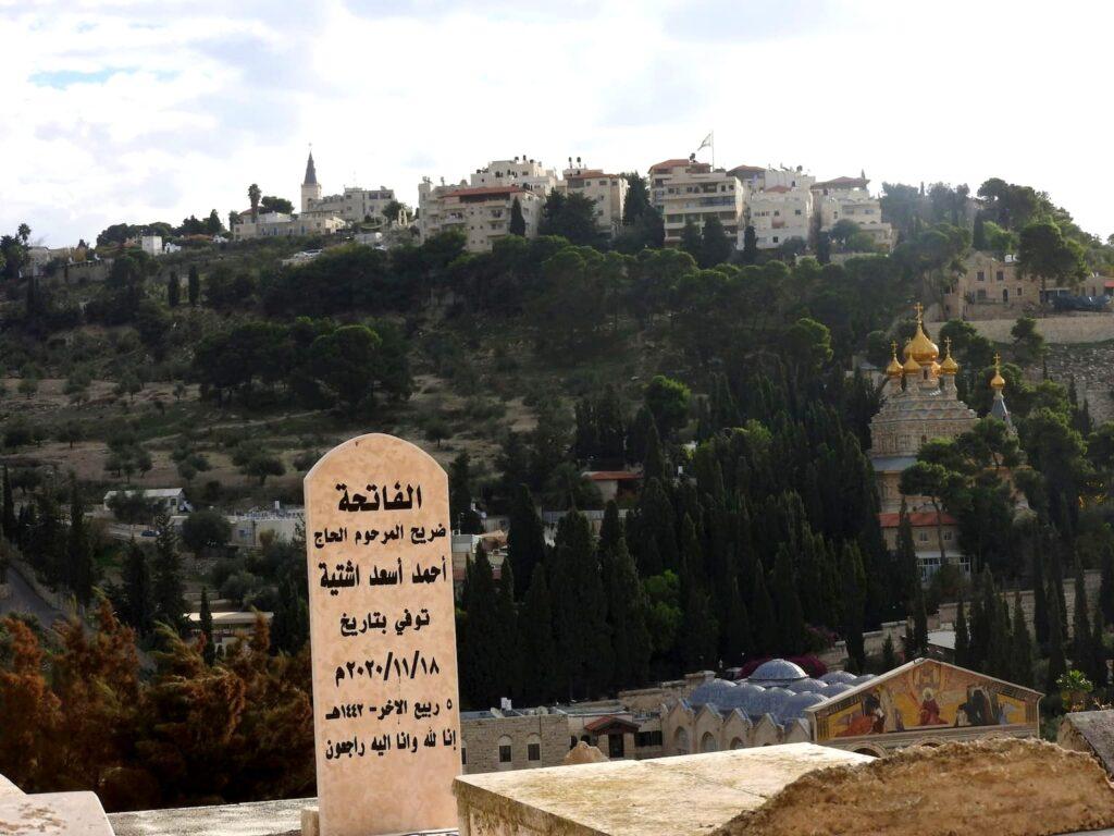 בית הקברות המוסלמי משער האריות לשער הרחמים