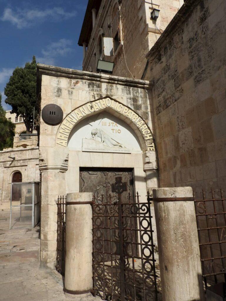 כניסה להוספיס האוסטרי בירושלים