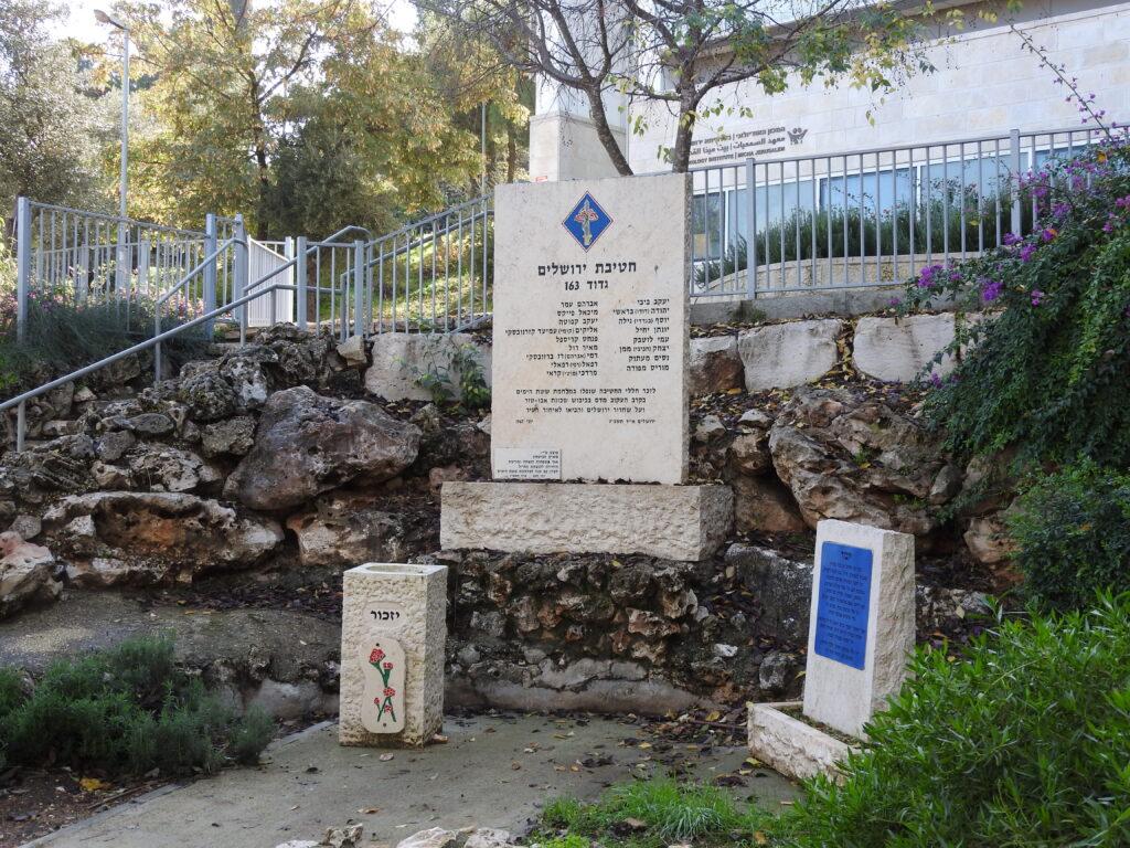 אנדרטה בשכונת אבו תור